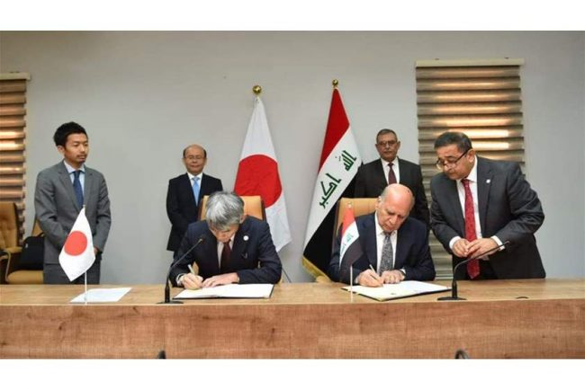 Japan to join Iraq's oil field development